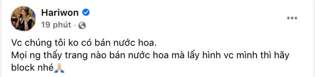 Trấn Thành đăng đàn 541 chữ trần tình 1 vụ việc làm ảnh hưởng nghiêm trọng đến uy tín, Hari Won cũng phải vào cuộc? - Ảnh 4.