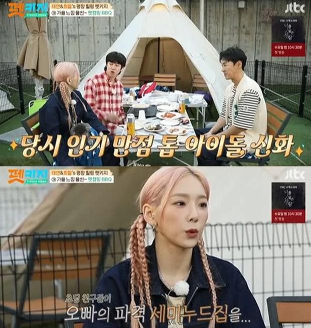 """Taeyeon (SNSD) nhắc đến ảnh khỏa thân của boygroup đình đám, chuyện ra sao mà """"chính chủ"""" ngượng đỏ mặt? - Ảnh 2."""