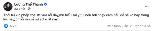 Nghi mỉa mai Hồ Văn Cường, một nam diễn viên bị netizen đào lại chuyện công khai đòi cát xê phim, chính chủ liền khoá luôn trang cá nhân? - Ảnh 3.