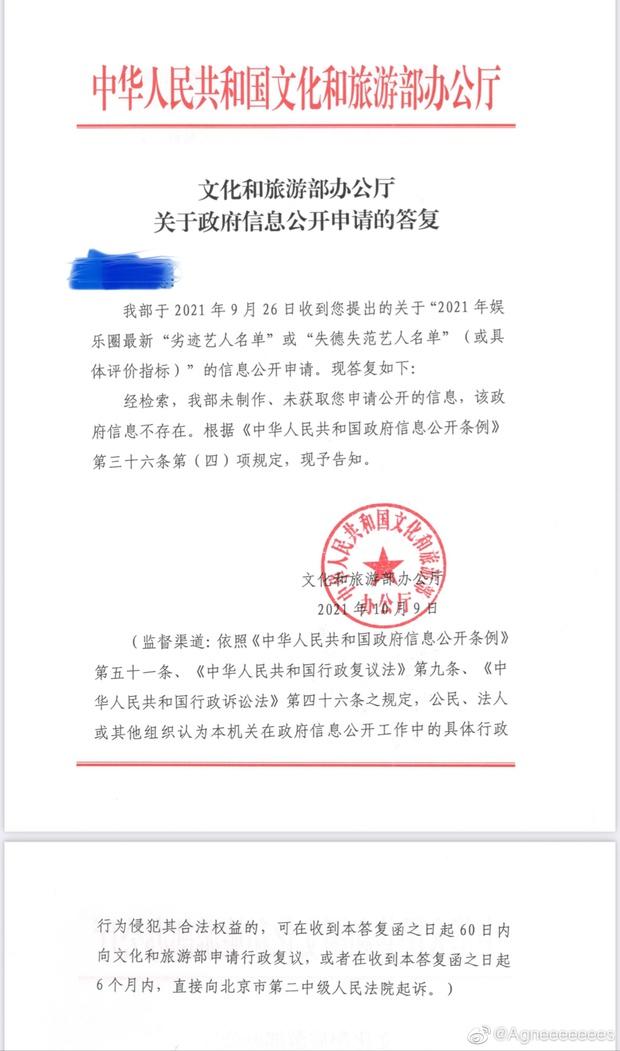 Nóng: Bộ Văn hoá và Du lịch Trung Quốc chính thức lên tiếng phản hồi về danh sách phong sát 47 nghệ sĩ ô danh - Ảnh 2.
