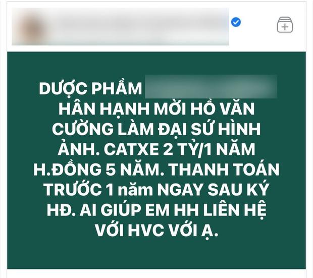 Hồ Văn Cường được mời làm đại sứ có cát-xê 2 tỷ 1 năm: Nếu không hợp tác được thì vẫn tặng em Cường 200 triệu - Ảnh 3.