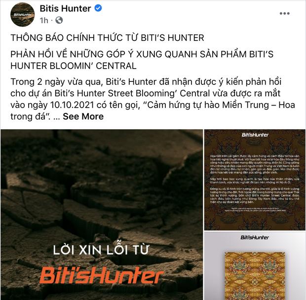 Chính thức: Bitis Hunter xin lỗi vì dùng gấm Taobao, phản ứng của netizen gây bất ngờ - Ảnh 2.