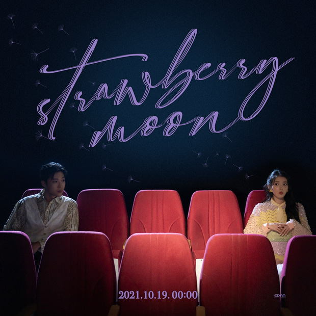 Nam chính trong MV mới của IU đã lộ diện, hóa ra là một nửa tiểu tam của cặp Vườn Đông trong Hospital Playlist? - Ảnh 1.