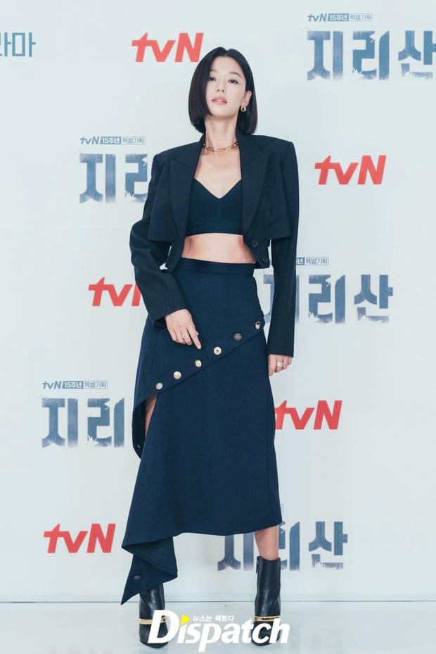 Sự kiện toàn cầu hot nhất hôm nay: Jeon Ji Hyun hở bạo khoe body khó tin, thái tử Joo Ji Hoon lần đầu hé lộ quan hệ với mợ chảnh - Ảnh 4.