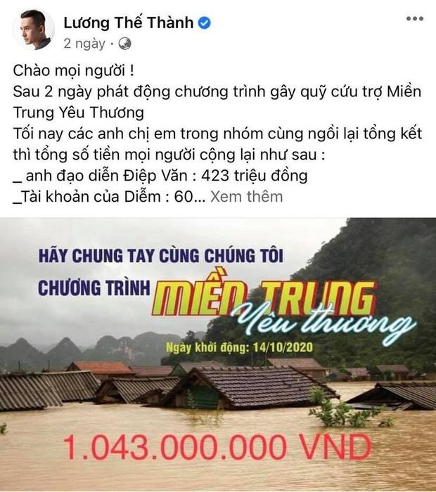 Lương Thế Thành - Thuý Diễm bất ngờ bị CEO Đại Nam gọi tên vì kêu gọi quyên góp từ thiện 1 tỷ đồng nhưng im re? - Ảnh 3.