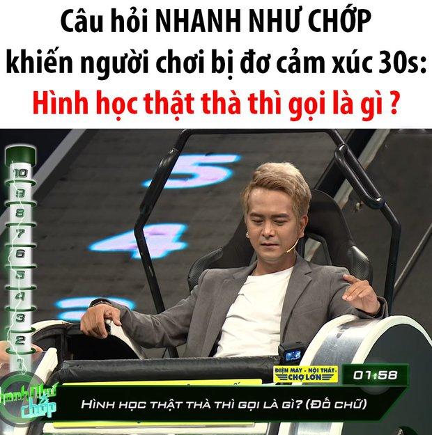 Câu đố chơi chữ Tiếng Việt: Hình học thật là gọi là gì?, trả lời trong 5 giây chứng tỏ bạn siêu thông minh! - Ảnh 1.