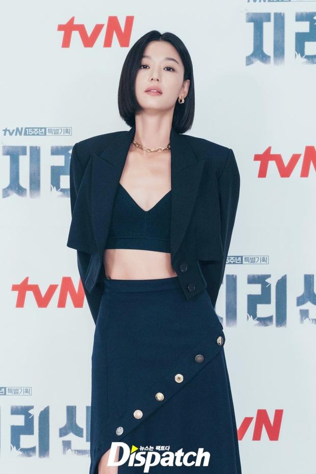 Sự kiện toàn cầu hot nhất hôm nay: Jeon Ji Hyun hở bạo khoe body khó tin, thái tử Joo Ji Hoon lần đầu hé lộ quan hệ với mợ chảnh - Ảnh 3.