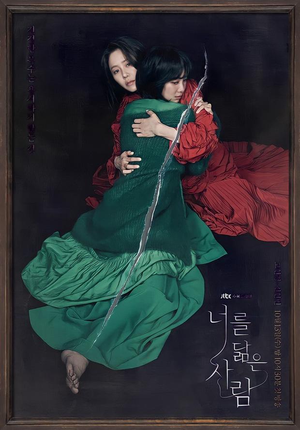 Netizen sốc visual nữ chính Hospital Playlist ở phim mới, thêm vai diễn dị dị xem nổi cả da gà - Ảnh 1.