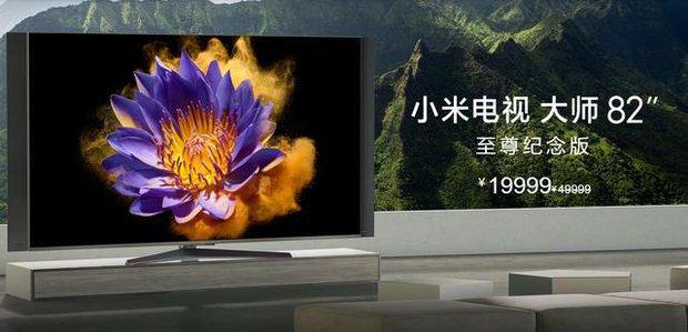 Xiaomi giảm giá TV tới 60% sau một năm, dân mạng Trung Quốc châm chọc: Không phải cứ đặt giá cao là bước chân lên con đường cao cấp - Ảnh 2.