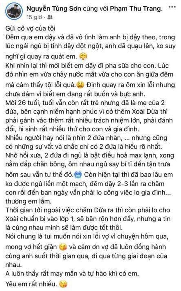 Đăng đàn xin lỗi vì quát vợ làm mình dậy giữa đêm, chồng Trang Lou nói gì mà khiến netizen tranh cãi dữ dội? - Ảnh 2.