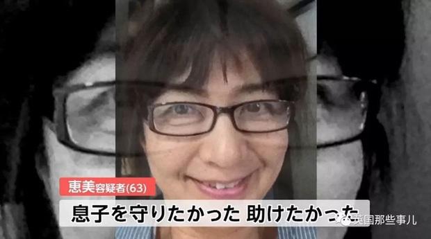 Biệt tích sau trận cãi vã, thi thể người phụ nữ được tìm thấy sau nhà mẹ chồng, hé lộ âm mưu hiểm ác của 2 mẹ con gã chồng - Ảnh 5.