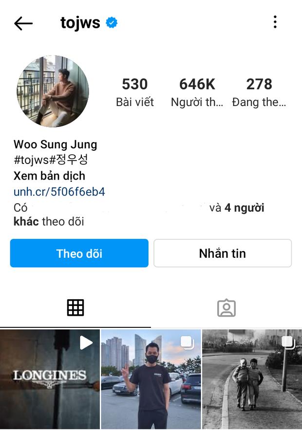 Tài tử Lee Jung Jae (Squid Game) vừa lập Instagram, netizen đã soi ngay ra hint ẩn ý tình tứ với nhân vật đặc biệt này - Ảnh 3.