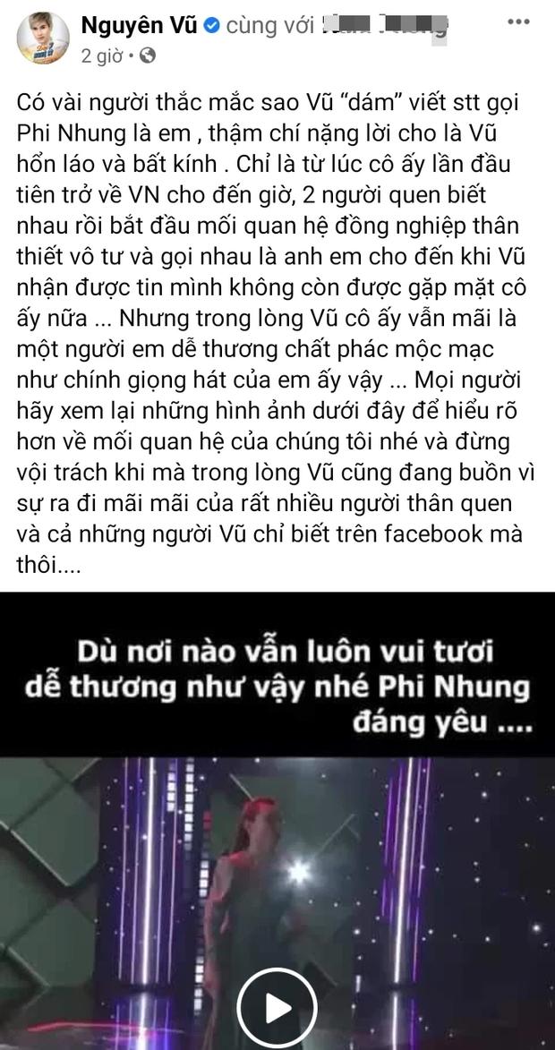 Nguyên Vũ bị mắng hỗn láo, bất kính với cố ca sĩ Phi Nhung vì kém 5 tuổi mà xưng anh - em, chính chủ nói gì? - Ảnh 2.