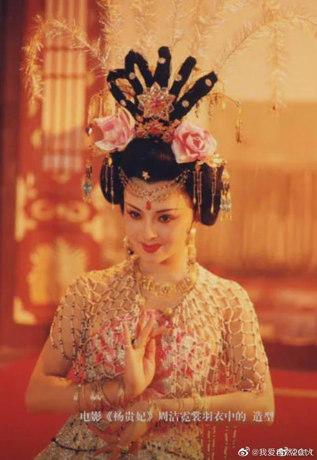 Cbiz nhận tin dữ: Dương Quý Phi đẹp nhất màn ảnh xứ Trung qua đời, nhan sắc kinh diễm thuở sinh thời khiến fan xót xa - Ảnh 8.