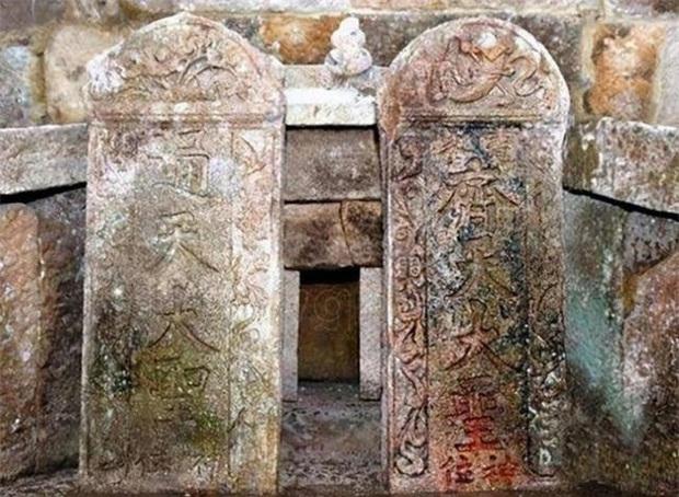 """Lăng mộ cổ huyền bí khắc tên """"Tề Thiên Đại Thánh"""", chôn cùng gậy Như Ý làm Trung Quốc sửng sốt: Bên dưới rốt cuộc là ai? - Ảnh 4."""