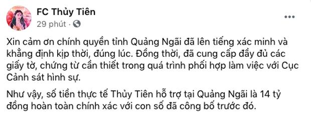 Ekip Thuỷ Tiên thông báo tỉnh Quảng Ngãi xác minh nhận 14 tỷ đồng quyên góp, đã cung cấp đầy đủ chứng từ với cơ quan điều tra - Ảnh 1.