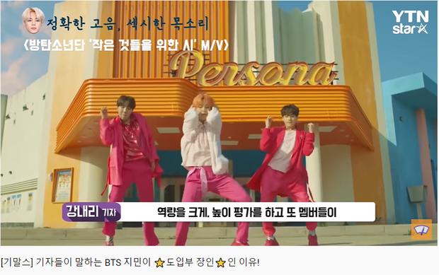 Jimin chinh phục cả giới phóng viên, ai cũng đều công nhận thành viên BTS chính là ông hoàng Intro của Kpop! - Ảnh 2.