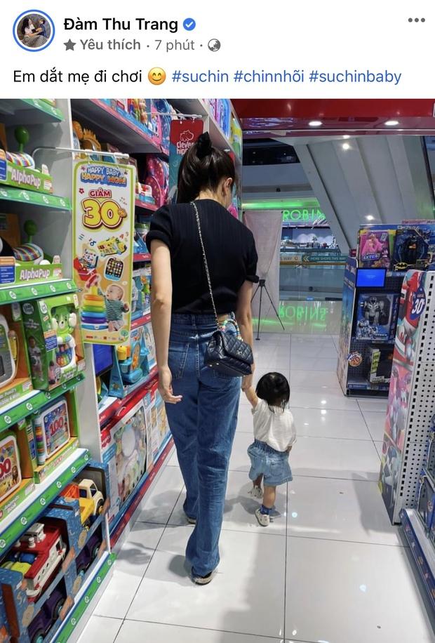 Ngắm vitamin dễ thương tối đầu tuần của 2 mẹ bỉm hào môn Đông Nhi và Đàm Thu Trang: Các mẹ ơi, mau đẻ ngay 1 tiểu công chúa! - Ảnh 6.