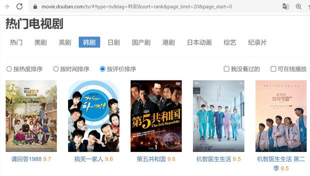 10 phim Hàn nhận điểm Douban cao ngất: Không ai vượt mặt nổi Relpy 1988, vị trí thứ 2 mới gây bất ngờ - Ảnh 1.