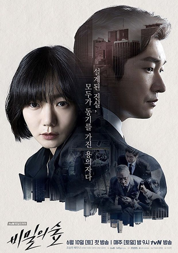 10 phim Hàn nhận điểm Douban cao ngất: Không ai vượt mặt nổi Relpy 1988, vị trí thứ 2 mới gây bất ngờ - Ảnh 13.