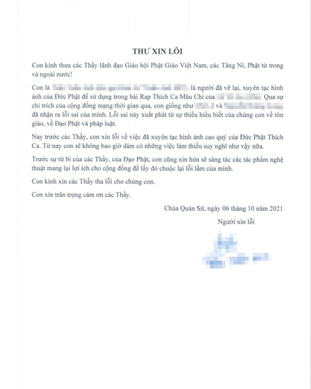 Nhóm rapper xúc phạm Phật giáo đã đến chùa sám hối và xin tham gia khóa tu mùa hè, Giáo hội Phật giáo Việt Nam cũng lên tiếng - Ảnh 8.