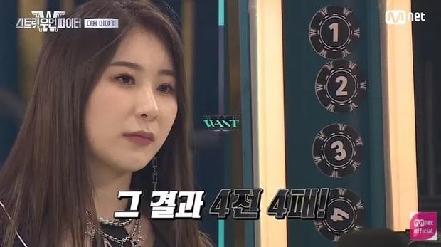 Chaeyeon và hành trình đầy nước mắt trong show nhảy: Bị coi thường, là mồi câu rating của Mnet? - Ảnh 3.