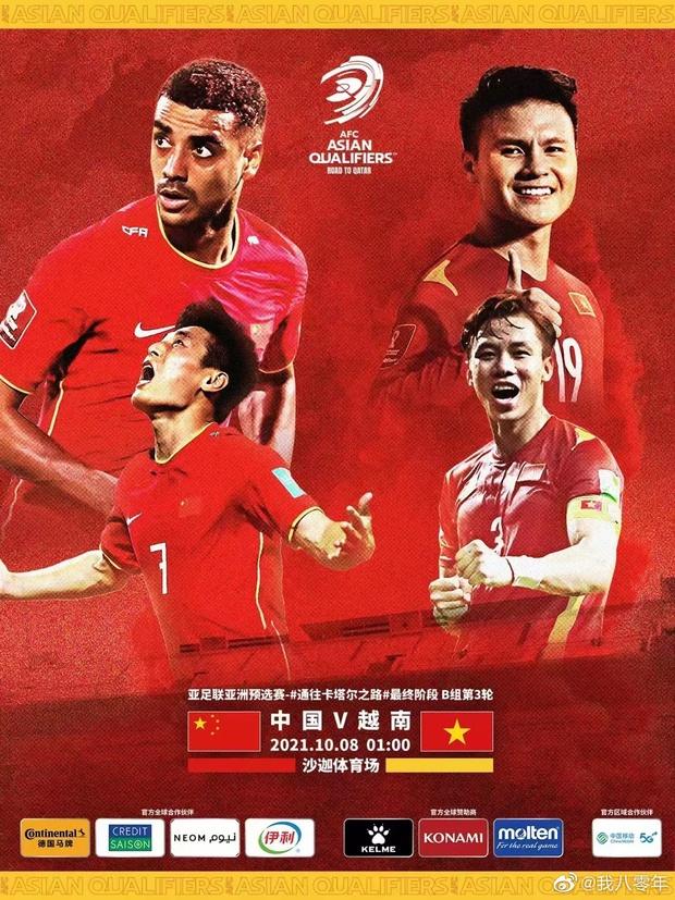 Netizen Trung Quốc nói gì trước giờ bóng lăn: 20 năm trước vào World Cup, 20 năm sau phải run sợ khi đối mặt Việt Nam - Ảnh 3.