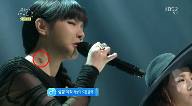 Dừng hình trước nhan sắc lại khác lạ của Park Bom: Người đổ tại makeup, kẻ khẳng định là dao kéo - Ảnh 9.
