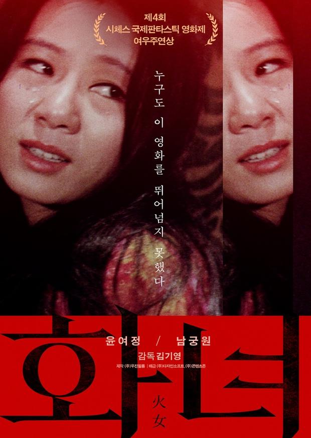 Ngỡ ngàng nhan sắc bà ngoại quốc dân màn ảnh Hàn thuở mới vào nghề: Visual đỉnh cao đúng gu thời đó, bảo sao nhận toàn vai xịn - Ảnh 3.
