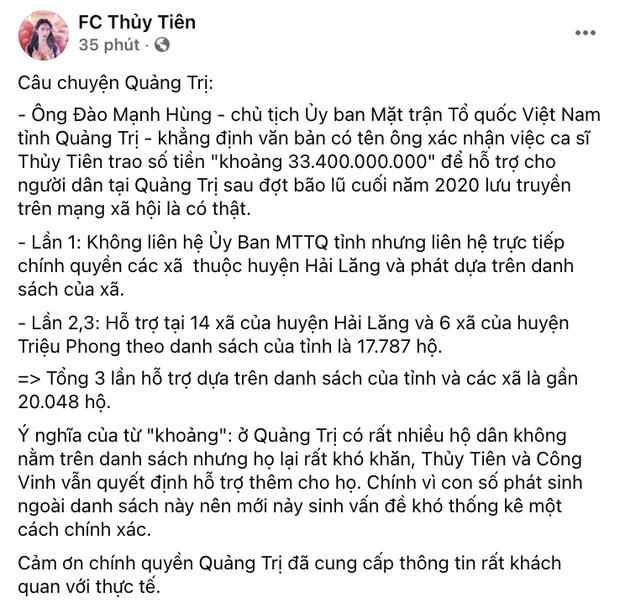 Phía Thuỷ Tiên làm rõ lý do không thống kê được chính xác số tiền từ thiện ở Quảng Trị? - Ảnh 3.