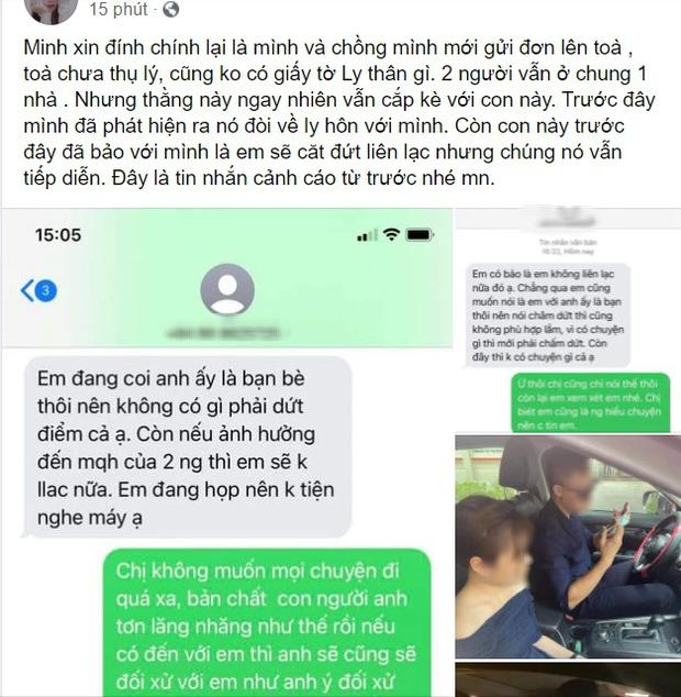 Người vợ lần đầu lên tiếng sau vụ đánh ghen náo loạn Hồ Tây: Tiết lộ tin nhắn cảnh cáo tiểu tam, khẳng định 2 vợ chồng vẫn ở chung 1 nhà - Ảnh 2.