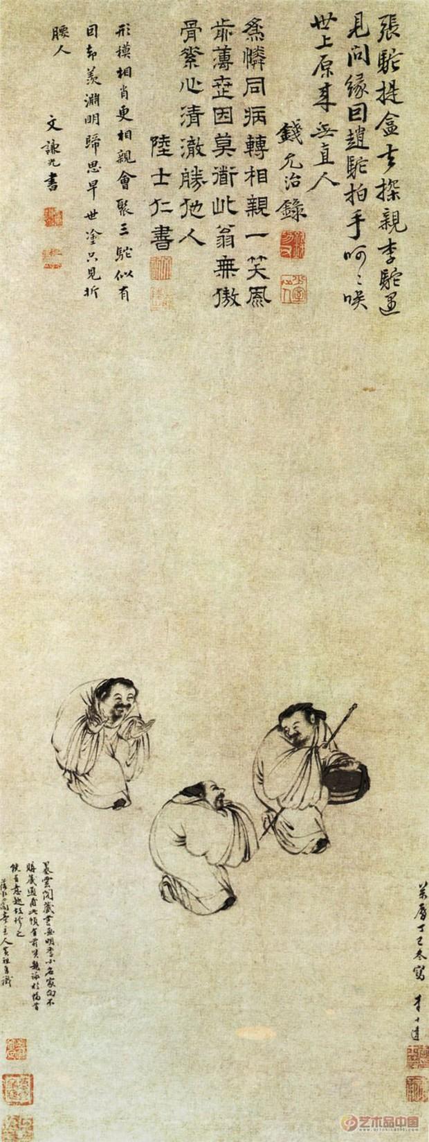 Phóng to 3 lần bức tranh kỳ lạ vẽ 3 ông lão trong Bảo tàng Cố cung, chuyên gia thốt lên: Ai xem cũng phải chột dạ! - Ảnh 1.