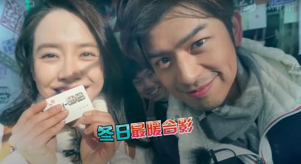 Mợ Ngố Song Ji Hyo từng lên show hẹn hò: Nam chính là trai đẹp xứ Đài, còn chụp cả bộ ảnh cưới lung linh - Ảnh 1.