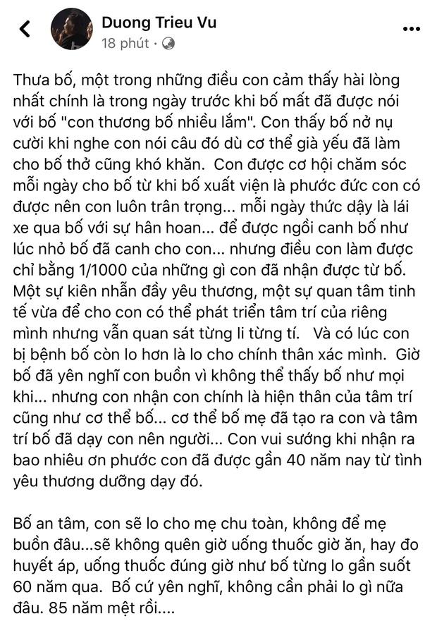 Dương Triệu Vũ nói lời tiễn biệt bố trong ngày đưa tang: Bố không cần phải lo gì nữa, 85 năm mệt rồi - Ảnh 2.