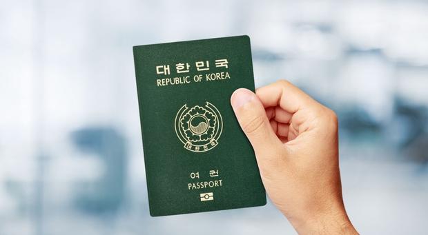 Việt Nam rớt hạng trong top hộ chiếu quyền lực nhất thế giới năm 2021 - Ảnh 4.