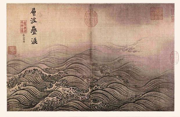 Bộ tranh quý trong Bảo tàng Cố Cung, 12 trang chỉ vẽ nước nhưng chuyên gia phải thốt lên: Không thể rời mắt! - Ảnh 5.
