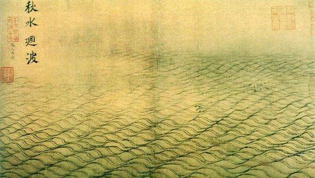 Bộ tranh quý trong Bảo tàng Cố Cung, 12 trang chỉ vẽ nước nhưng chuyên gia phải thốt lên: Không thể rời mắt! - Ảnh 6.