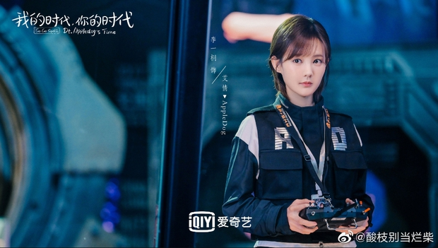 Hồ Nhất Thiên bế thốc, ôm gọn bạn diễn như công chúa ở Cá Mực Hầm Mật 2 khiến fan đòi chiếu phim gấp - Ảnh 2.