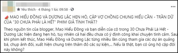 Tin Mao Hiểu Đồng hẹn hò Dương Lặc bị khui lại sau màn vạch mặt bạn trai cũ, ai cũng mong đôi trẻ 30 Chưa Phải Là Hết hạnh phúc! - Ảnh 4.