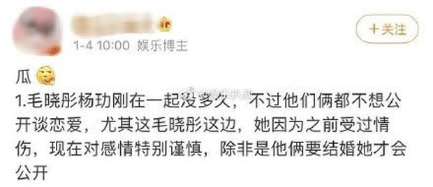 Tin Mao Hiểu Đồng hẹn hò Dương Lặc bị khui lại sau màn vạch mặt bạn trai cũ, ai cũng mong đôi trẻ 30 Chưa Phải Là Hết hạnh phúc! - Ảnh 3.