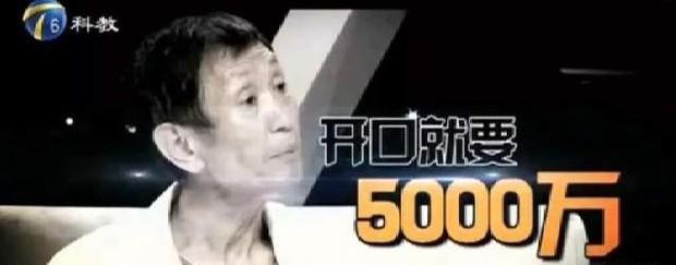 Mao Hiểu Đồng: Cuộc đời khốn khổ vì bị cha ruột vứt vào thùng rác, bạn trai bội bạc ngoại tình, trà xanh rắp tâm hãm hại - Ảnh 8.