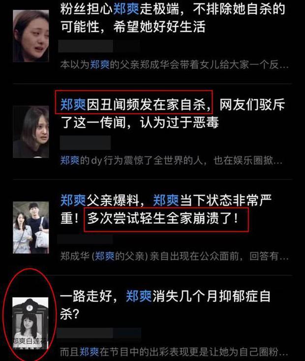 Xôn xao thông tin Trịnh Sảng nhảy lầu tự tử sau scandal thuê người mang thai hộ - Ảnh 3.