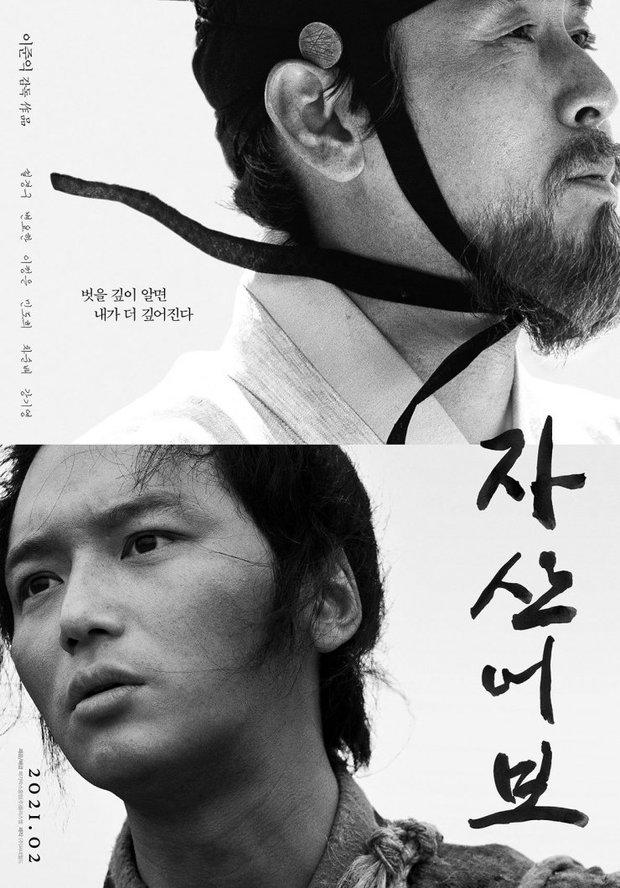 Phòng vé Hàn tháng 2 ngập tuấn nam mỹ nữ nhưng nhắm chẳng ai làm lại bom tấn 500 tỉ của Song Joong Ki! - Ảnh 24.