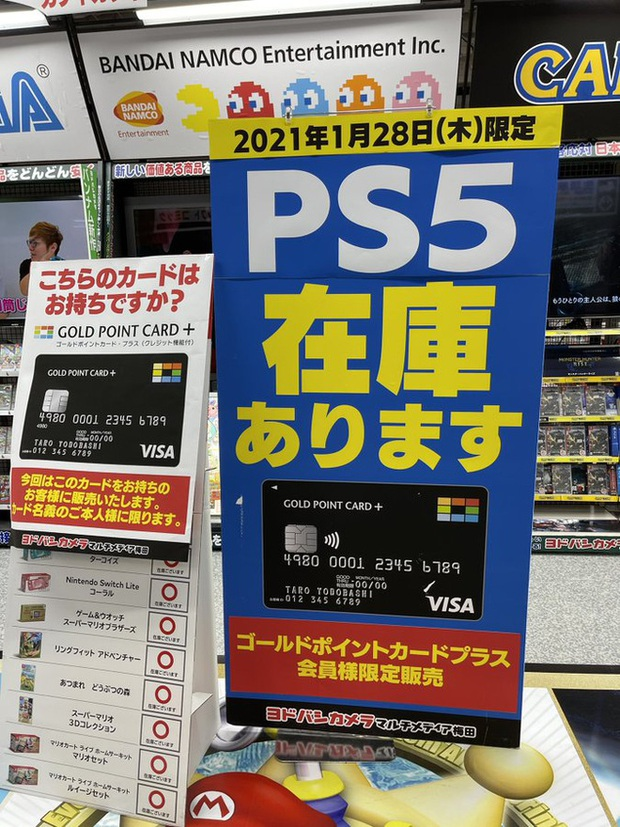 Bất chấp Covid-19, game thủ Nhật vẫn chen nhau đi mua PS5 - Ảnh 8.
