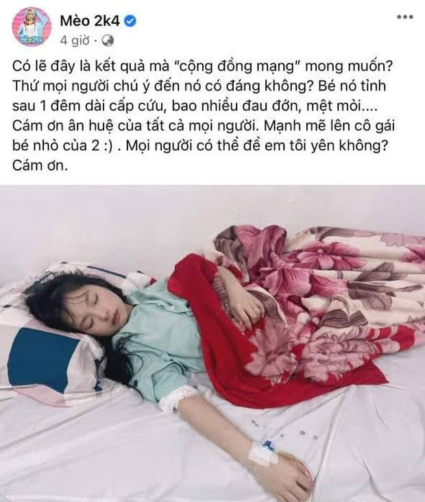 Bé Chanh lên tiếng thừa nhận là người còn lại trong clip Mèo 2k4, kêu gọi không phán tán nội dung nhạy cảm - Ảnh 1.