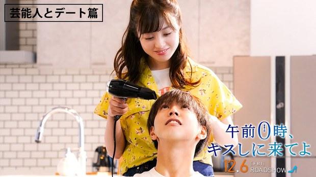 Valentine không cô đơn với 5 phim Nhật đầy cẩu lương: Có cả bom tấn giữ kỷ lục rating 13 năm của đệ nhất mỹ nam Kimura Takuya! - Ảnh 18.