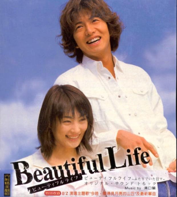 Valentine không cô đơn với 5 phim Nhật đầy cẩu lương: Có cả bom tấn giữ kỷ lục rating 13 năm của đệ nhất mỹ nam Kimura Takuya! - Ảnh 10.