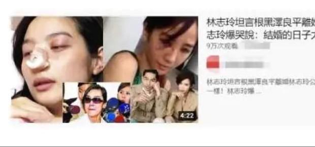 Lâm Chí Linh bị chồng bạo hành, sống như trong địa ngục vì không thể sinh con? - Ảnh 4.