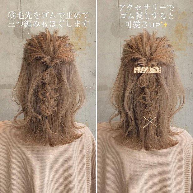 Chẳng kịp làm tóc chơi Tết thì bạn vẫn có thể F5 diện mạo với 3 cách tạo kiểu đơn giản mà xinh nức nở này - Ảnh 6.