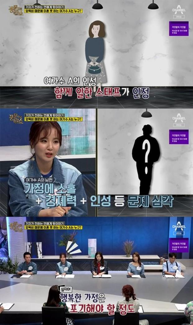Dàn mỹ nhân Gia Đình Là Số 1 dính lời nguyền: Hwang Jung Eum bị CEO phụ bạc, Yoo In Na và Hoa hậu Hàn khổ vì bê bối tình dục - Ảnh 8.